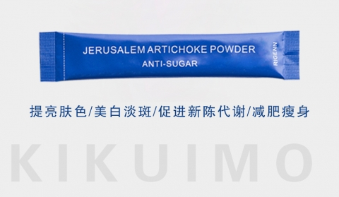 日本进口抗糖